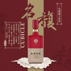 53°皇沟御酒名馥馥合香500ml*6(6瓶装)