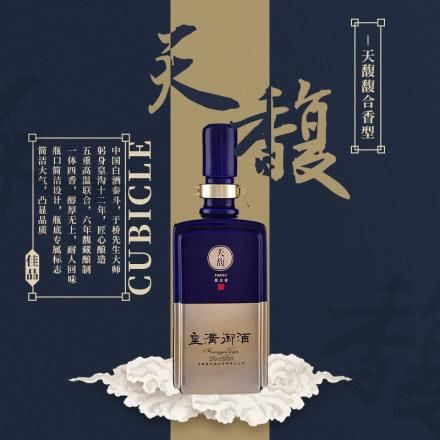 53°皇沟御酒天馥馥合香500ml*1(1瓶装)