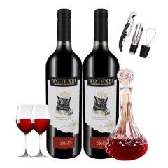 澳大利亚原瓶进口红酒沃特威山谷赤霞珠干红葡萄酒双支装送酒具五件套