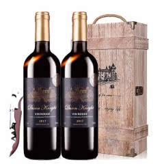 法国原瓶进口红酒黎明骑士城堡干红葡萄酒红酒750ml*2礼盒装