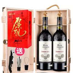 法国(原瓶进口)红酒波尔多AOC法定产区康斯坦丁橡木桶干红葡萄酒雕花重型瓶750ml礼盒