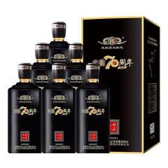 【新品首发】53°金沙 70周年纪念酒礼盒装 酱香型500ml*6瓶