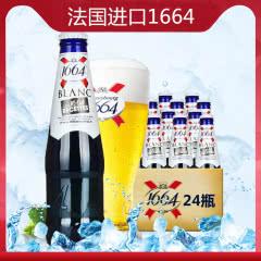 法国进口啤酒凯旋1664小麦白啤酒250ml(24瓶装)