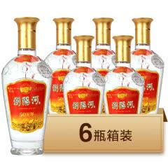 52°浏阳河浓香型高度白酒 50周年酒 475ml*6整箱装
