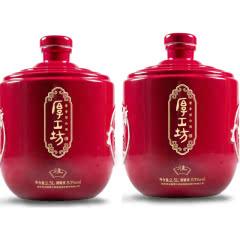 53°茅台镇酱香白酒 厚工坊 坛子酒礼盒酒纯粮酿造窖藏·雅2500mL(2坛)