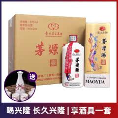 53°贵州茅台集团茅源酒 酱香型粮食酒 500ml*6白酒整箱6瓶