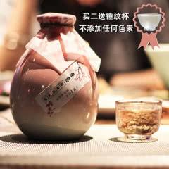 6°青梅柚子桃花果酒江南果味米酒花雕500ml梅乃宿日式酸甜坛装礼袋