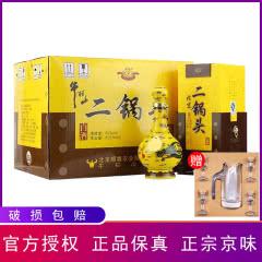 52°牛栏山经典二锅头黄龙清香型白酒500ml(6瓶装)