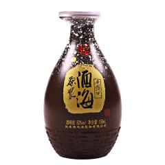 52°西凤酒海原浆小酒海 绵柔凤香型 新酒质白酒  单瓶装