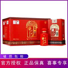 53°牛栏山百年红12浓香型白酒 婚庆用酒 500ml(6瓶装)