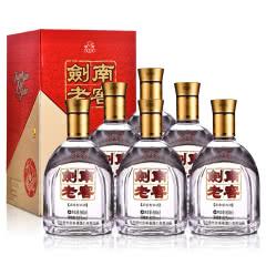 【领津贴减20】【老酒特卖】52°剑南老窖精酿500ml(2016年)*6
