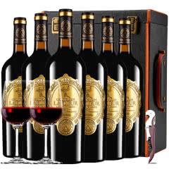 法国进口红酒拉斐天使庄园干红葡萄酒红酒整箱礼盒装750ml*6