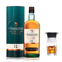40°苏格登12年单一麦芽威士忌200ml