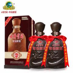 【酒厂直营】古井贡酒 年份原浆献礼版 50度500ml*2瓶 浓香型