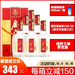 38°金六福经典四星500ml*6瓶 浓香型低度白酒 纯粮固态 礼盒套装