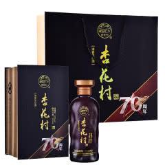 42°杏花村纪念建国70周年白酒礼盒装纪念酒500ml