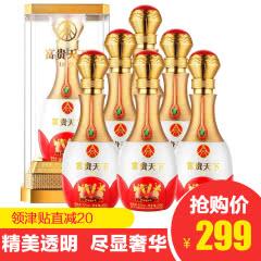 52°五粮液股份公司出品富贵天下珍藏酒礼盒礼品装喜酒500ml(6瓶装)