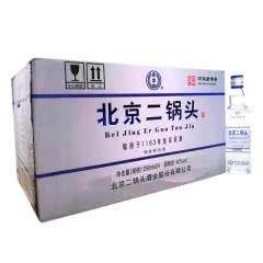 42°永丰牌北京二锅头白瓶250ml*24整箱