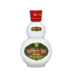 45度白沙液 绿葫芦 小瓶装兼香型国产白酒100ml单瓶装