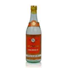 【老酒特卖】80年代松鹿牌凉州曲酒60度高度老白酒 单瓶500ml