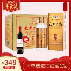 53°贵州茅台集团天朝上品贵人酒 柔和酱香型白酒整箱500ml(6瓶装)