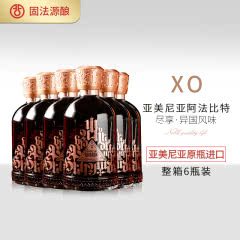 亚美尼亚阿法比特XO 8年陈酿白兰地40度原装进口洋酒整箱