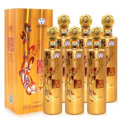52°贵州茅台集团白金酒公司白金百年K100黄金版礼盒装白酒500ml*6瓶宴席款