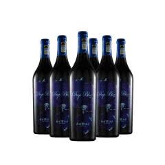 山西怡园酒庄深蓝干红葡萄酒2017橡木桶陈酿 商务宴请750ml*6