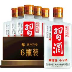 茅台集团 53度贵州习酒 小习酒 真情谊 100ml*6瓶装 酱香型白酒