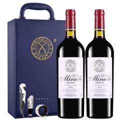 法国进口红酒拉斐传奇干红葡萄酒红酒礼盒装750ml*2