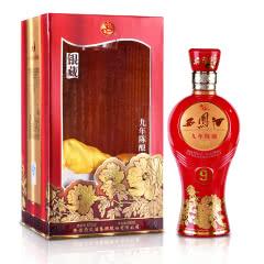 【老酒特卖】52°银藏西凤酒(9)500ml(2013-2014)