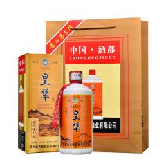 [年份珍藏]贵州皇犟酱香型53°白酒 茅台镇500ml*1