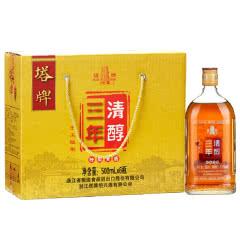 【品牌直营】塔牌三年清醇绍兴黄酒500ml*六瓶箱装半干型加饭酒特型黄酒花雕酒