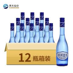 52° 洋河白酒 洋河蓝优 口感绵柔浓香型白酒 480ml*12 整箱装