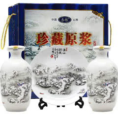 53°汾酒产地杏花村镇雪景原浆酒送礼酒清香型白酒1.5L*2(礼盒装)