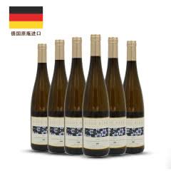 德国原装进口 帝博利图兰朵 雷司令半干白葡萄酒750m*6