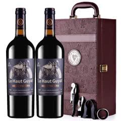 张裕先锋法国原瓶进口红酒 乐高贵族城堡干红葡萄酒 2支红酒礼盒装