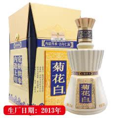 【2013年老酒】仁和菊花白酒37度500ml重阳供奉礼盒装北京菊花酒