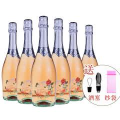 6度意大利进口美漾起泡酒葡萄酒甜型红酒女士香槟酒气泡酒桃红起泡酒 750ml*6瓶