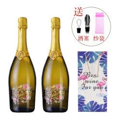 6度意大利进口美漾起泡酒葡萄酒甜型红酒女士香槟酒气泡酒甜白起泡酒2瓶  750ml*2瓶