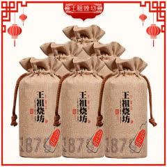 53°王祖烧坊 1879佳品 酱香型白酒 固态纯粮 整箱500ml*6