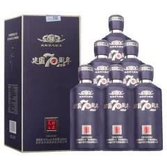53°酱香型金沙建国70周年纪念酒白酒500ml*6瓶整箱