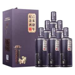 53°金沙乙亥猪年纪念酒酱香型白酒500ml*6整箱