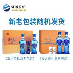 52° 洋河 蓝色经典 海之蓝 口感绵柔浓香型白酒 480ml*2 礼盒装