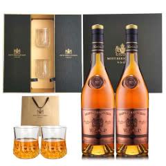 法国进口雅旭堡蒙博纳白兰地洋酒礼盒两支装700ml