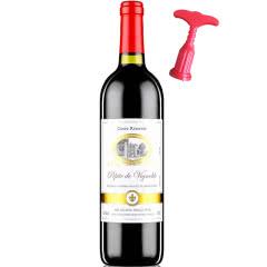 法国原瓶进口红酒田园牧歌干红葡萄酒750ml单瓶装