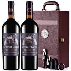 张裕先锋乐高贵族城堡干红葡萄酒法国原瓶进口红酒礼盒装双支装750ml*2