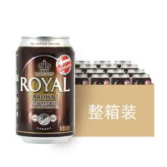 丹麦皇家棕啤酒(新)330ml(24瓶装)整箱装