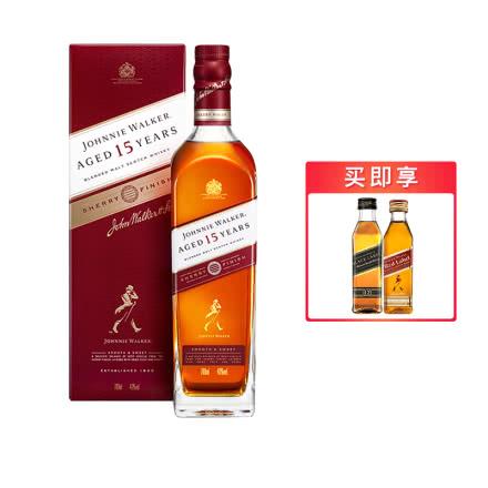 40°尊尼获加15年雪莉版调配型威士忌700ml