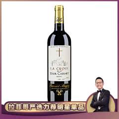 (列级庄·名庄·副牌)法国拉图嘉利酒庄副牌十字干红葡萄酒2010年750ml